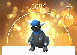 Pokémon chanceux